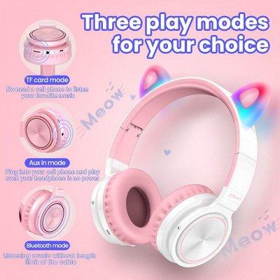Baby Shop! Все в наличии! Любимые Игрушки 🎁 — Беспроводные Bluetooth наушники с ушками — Наушники и аудиотехника