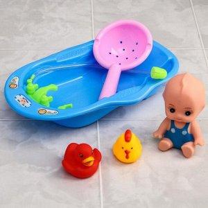 Набор резиновых игрушек для игры в ванной «Пупс. Купание»