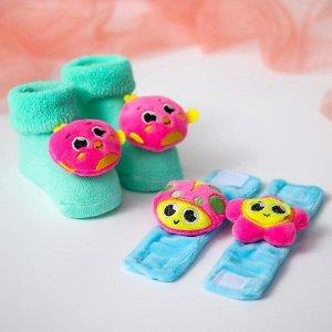 Подарочный набор: развивающие браслетики+носочки погремушки «На полянке»