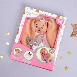 Подарочный набор «Наша малышка», комфортер+повязка
