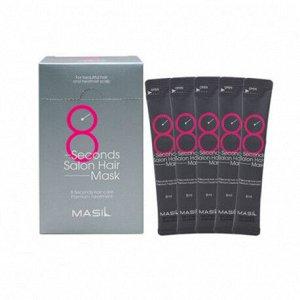 [MASIL] Маска для повреждённых волос (пробник) 8 мл.*1 шт./8 SECONDS SALON HAIR MASK STICK POUCH, 8 ml.