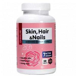 Витамины для волос CHIKALAB Hair, Skin & Nails - 60 таб.