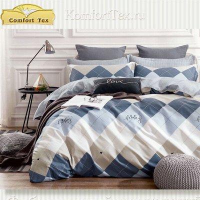 КОМФОРТ в каждый дом! Мягчайшие пледы 🔥 — 1,5 сп — Спальня и гостиная