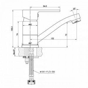 """LM1507C """"plus GRACE"""" Смеситель для умывальника с поворотным изливом, хром"""