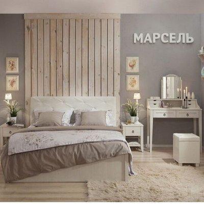 Классический и современный стиль. Мебель для каждого! — Спальня  Марсель (Бодега светлый) — Мебель