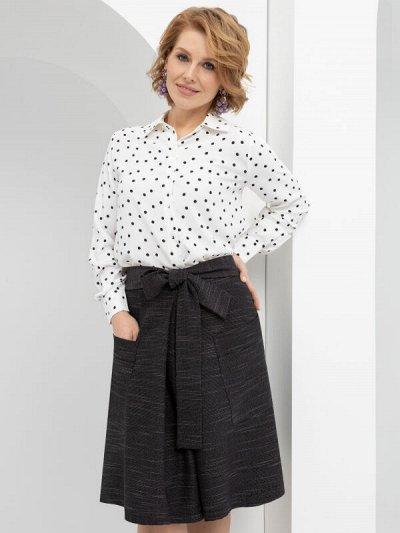 Вкусные скидки! Чарующая женская одежда — Юбки & Брюки — Классические брюки