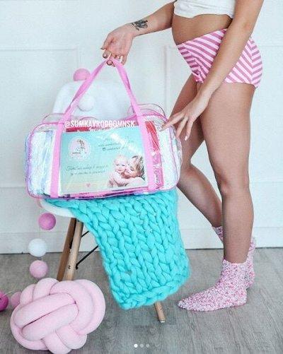 Беременность от А до Я! Сборы в роддом — Собираем сумку в роддом — Аксессуары