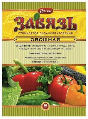 Завязь овощная  10 г/100