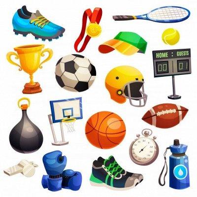 ВЕЛОСИПЕДЫ🌠ИГРУШКИ❋Большой ассортимент❋Быстрая доставка  — Боулинг, гольф, бокс, подвижные игры — Спортивные игры