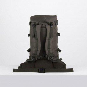 Рюкзак туристический, 70 л, отдел на молнии, 3 наружных кармана, цвет хаки