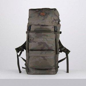 Рюкзак туристический, 80 л, отдел на молнии, 3 наружных кармана, цвет камуфляж