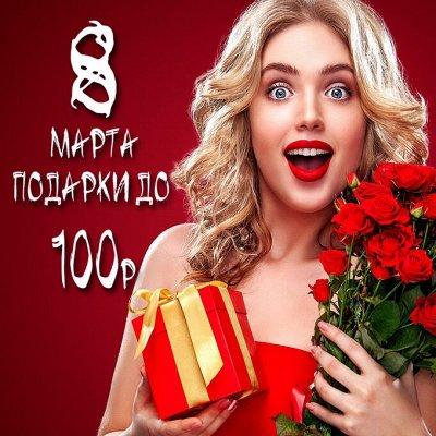 Худеем безопасно и эффективно! Корсеты, бады — Идеи подарков к 8 марта до 100 рублей — Для волос