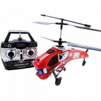 ВЕЛОСИПЕДЫ🌠ИГРУШКИ❋Большой ассортимент❋Быстрая доставка  — Игрушки на дистанционном управлении — Радиоуправляемые игрушки