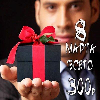 Худеем безопасно и эффективно! Корсеты, бады — Идеи подарков до 300 рублей! — Для лица