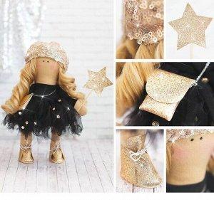 Интерьерная кукла «Мари», набор для шитья, 18*22*3,6 см