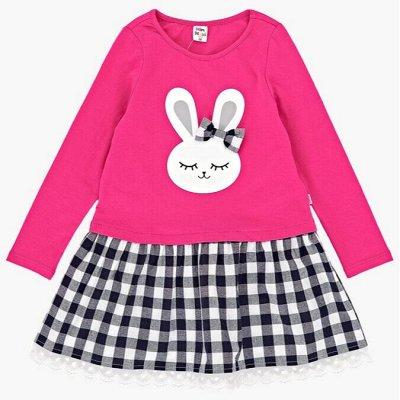 MINI MAXI: Отшили наряды/Полный ассортимент  — Для девочек/Платья трикотажные длинный рукав — Для девочек