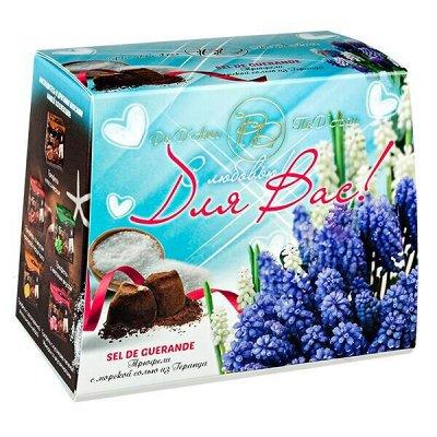 Самый знаменитый шоколад и конфеты тут! 🔥 — К ПРАЗДНИКАМ — Шоколад