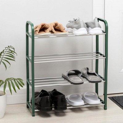 Академия мебели — весеннее обновление — Полки и этажерки для обуви — Шкафы и тумбы