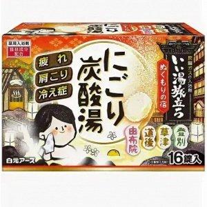 """220665 """"Hakugen Earth"""" """"Банное путешествие"""" Увлажняющая соль для ванны с восстанавливающим эффектом на основе углекислого газа с гиалуроновой кислотой  45 гр.*16 табл."""