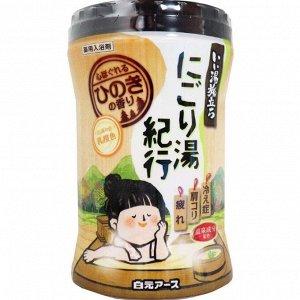 """""""Hakugen Earth"""" """"Банное путешествие"""" Увлажняющая соль для ванны с восстанавливающим эффектом (с ароматом кипариса), банка 600 гр"""