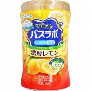 """226865 """"Hakugen Earth"""" """"HERS Bath Labo"""" Увлажняющая соль для ванны с восстанавливающим эффектом с гиалуроновой кислотой (с ароматом лимона), банка 640 гр"""