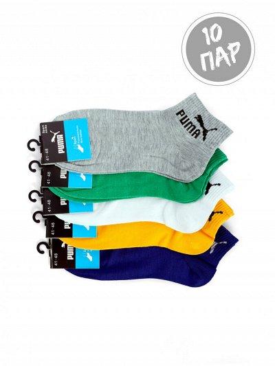 №187=✦™DomTrik✦ Яркая нежность домашней одежды◄╝ — Мужские носки — Носки
