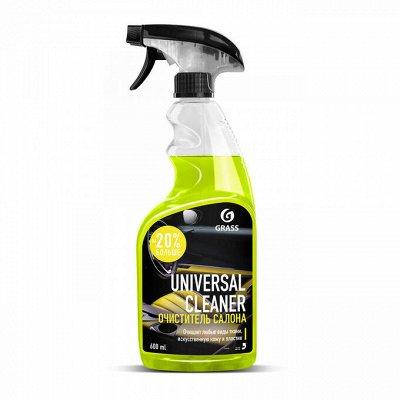 Бытовая и автохимия GRASS — лучшее по супер ценам — Для авто-Очистители салона GraSS® — Химия и косметика