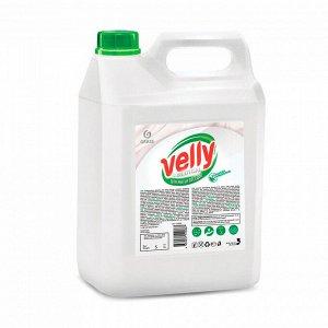 """Средство для мытья посуды """"VELLY neutral"""" 5 кг НОВИНКА"""