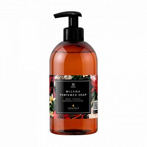 """Жидкое парфюмированное мыло """"Milana Spring Bloom"""" 300 мл НОВИНКА"""