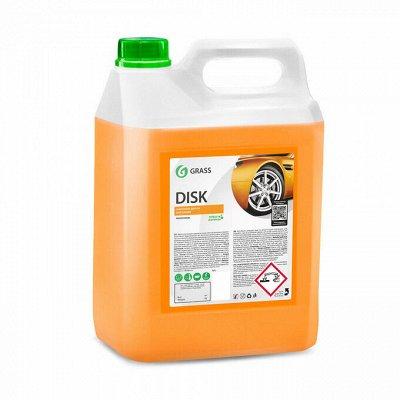 Бытовая и автохимия GRASS — лучшее по супер ценам — Для авто-Средство для очистки дисков GraSS® — Химия и косметика