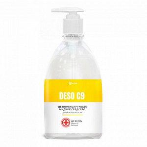 Средство дезинфицирующее DESO C9 500 мл