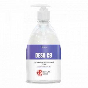 Средство дезинфицирющее DESO C9 гель 500 мл