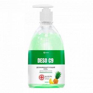 Средство дезинфицирующее DESO C9 гель ананас 500 мл