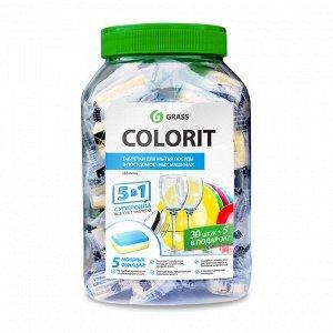Таблетки для посуд/моечн.машин Colorit 5 в 1, 35 шт