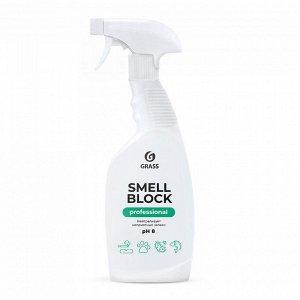 """Нейтрализатор запаха """"Smell Block Professional"""" 600 мл"""