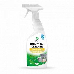 Универсальное чистящее средство UNIVERSAL Cleaner 600 мл