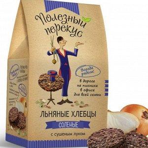 """Хлебцы льняные с луком """"Полезный перекус"""""""