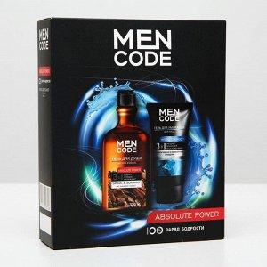 Подарочный набор Men Code Absolute Power: гель для душа, 300 мл + гель для умывания, 150 мл