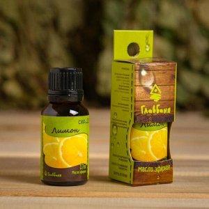 """Эфирное масло """"Лимон"""", 17 мл"""