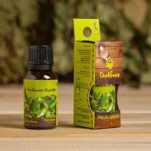 """Эфирное масло """"Чайное дерево"""", косметическое, 17 мл, дезинфицирующее"""
