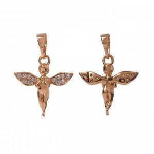 """Подвеска """"Ангел"""" с крылышками, цвет белый в золоте"""