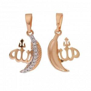 """Подвеска """"Мусульманская"""" символ, цвет белый в золоте"""