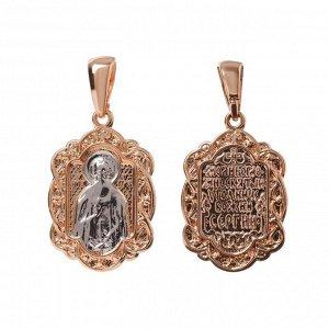 """Подвеска """"Православная"""" святой, цвет серебряно-золотой"""