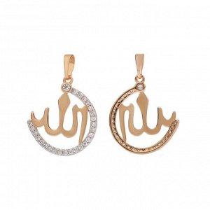 """Подвеска """"Мусульманская"""" символ с кристалликами, цвет белый в золоте"""