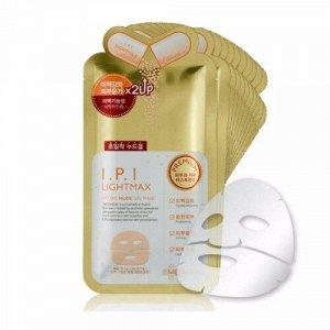 Гель-масляная маска с 2-мя отбеливающими ингредиентами