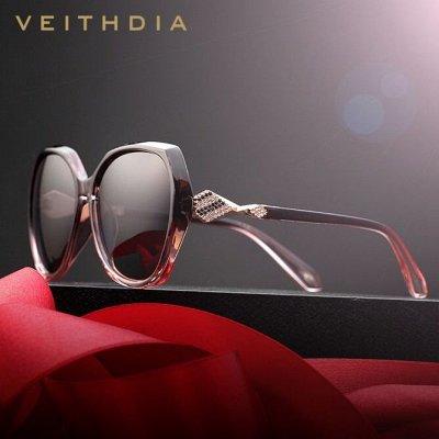 Поляризационные солнцезащитные очки. Комфорт для Ваших глаз