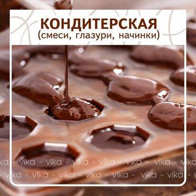 Чурчхела из 100% грецкого ореха и и натурального сока! — КОНДИТЕРСКАЯ - смеси, присыпки, глазурь, начинки, конфитюры — Мука, смеси и дрожжи