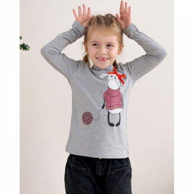 = ✦™IUSIA✦ - Доступная одежда для всей семьи◄╝ — Детское