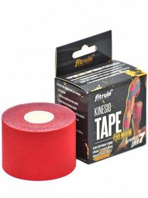 Кинезио тейп Fitrule Tape Premium (5 cм х 5 м)