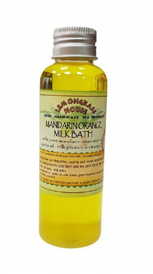 Молочная ванна «Мандарин» 120мл  Lemongrass House